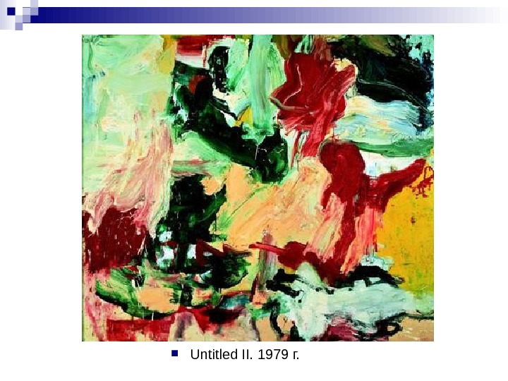 Untitled II. 1979 г.