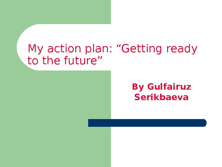 "My action plan: ""Getting ready to the future"" By Gulfairuz Serikbaeva"