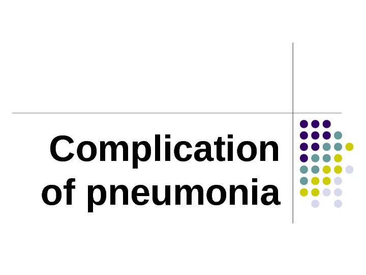 Complication of pneumonia