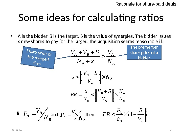Some ideas for calculating ratios • A is the bidder, B is the target. S is