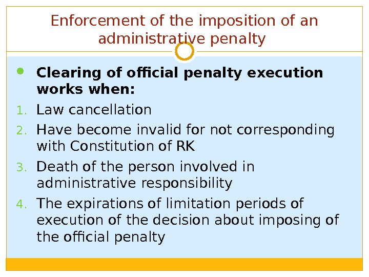 Enforcement of the imposition of an administrative penalty  Clearing of official penalty execution works when: