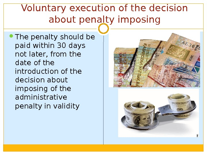 Voluntary execution of the decision about penalty imposing The penalty should be paid within 30 days