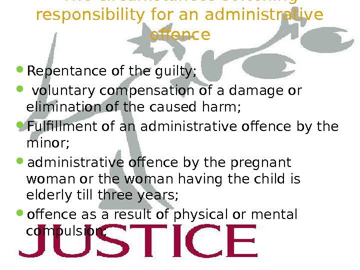 The circumstances softening responsibility for an administrative offence Repentance of the guilty; voluntary compensation of a