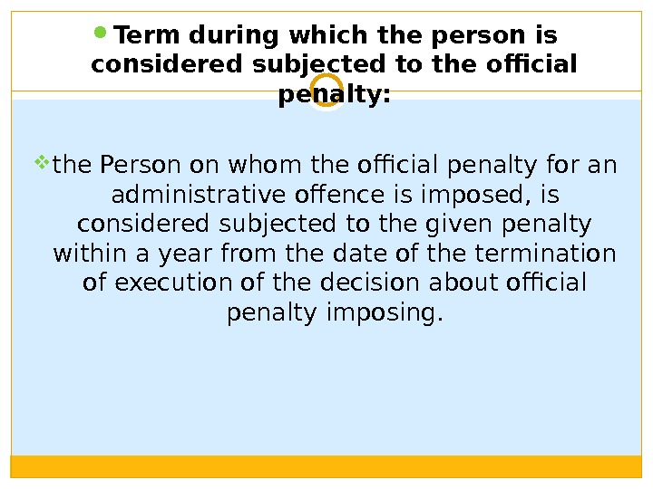 Term during which the person is considered subjected to the official penalty:  the Person