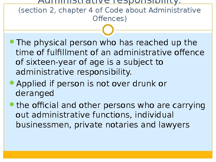 Administrative responsibility: (section 2, chapter 4 of Code about Administrative Offences) The physical person who has
