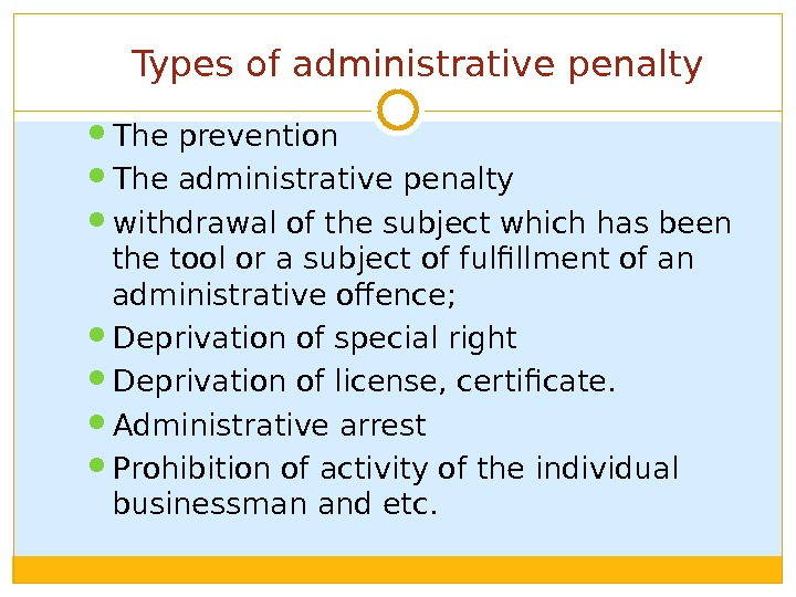 Types of administrative penalty The prevention The administrative penalty withdrawal of the subject which has been