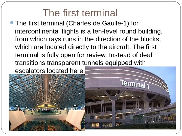 The first terminal (Charles de Gaulle-1) for intercontinental flights is a ten-level round