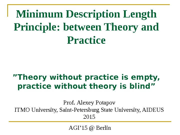 "Minimum Description Length Principle: between Theory and Practice ""Theory without practice is empty,  practice without"