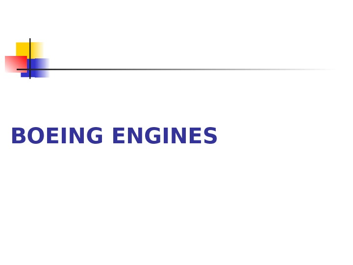BOEING ENGINES