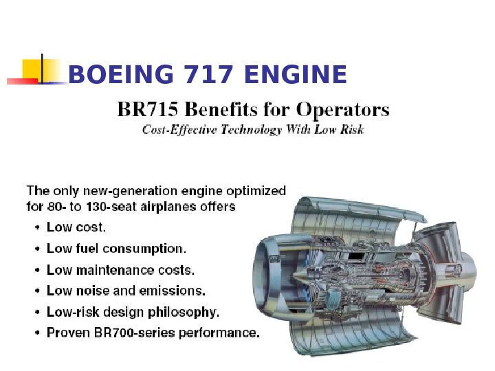 BOEING 717 ENGINE