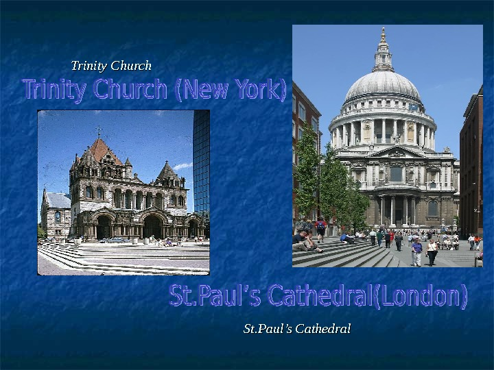 St. Paul's Cathedral. Trinity Church