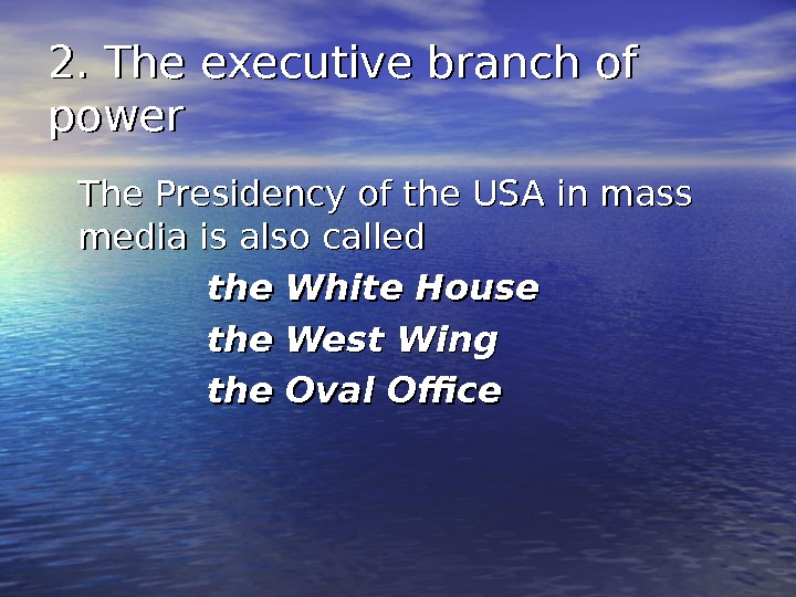 2. The executive branch of power The Presidency of the USA in mass media