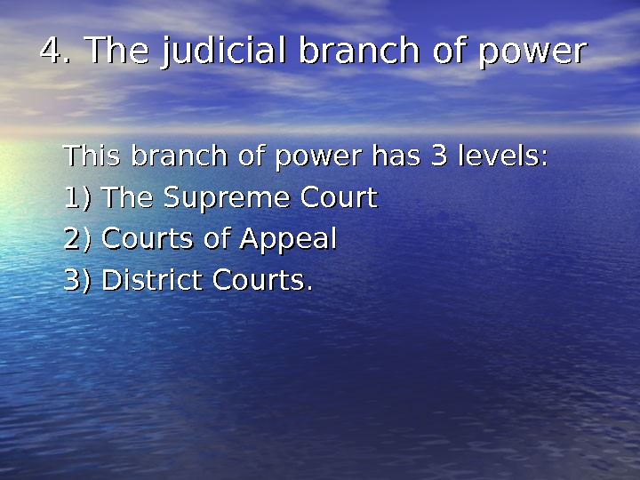 4. The judicial branch of power This branch of power has 3 levels: