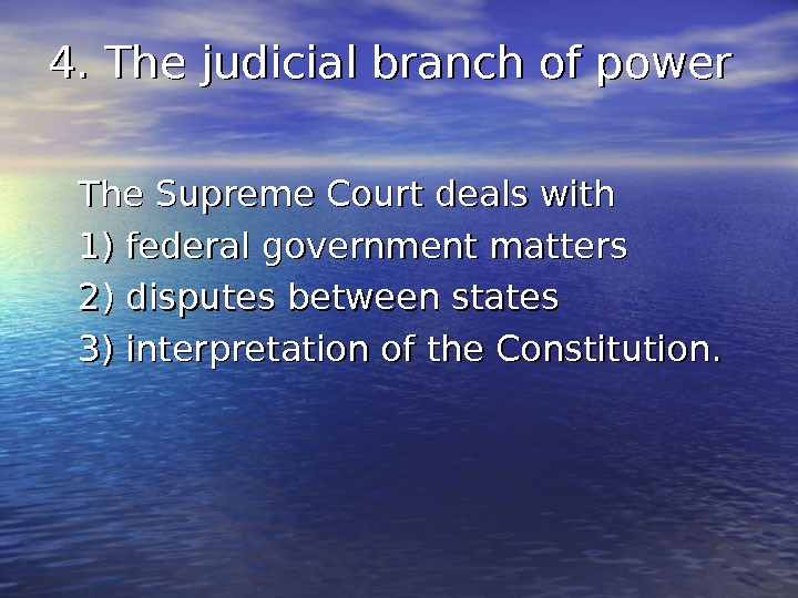 4. The judicial branch of power The Supreme Court deals with 1) federal government