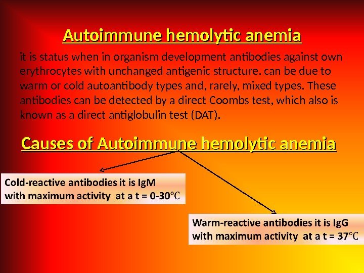 Autoimmune hemolytic anemia it is status when in organism development antibodies against own erythrocytes with unchanged