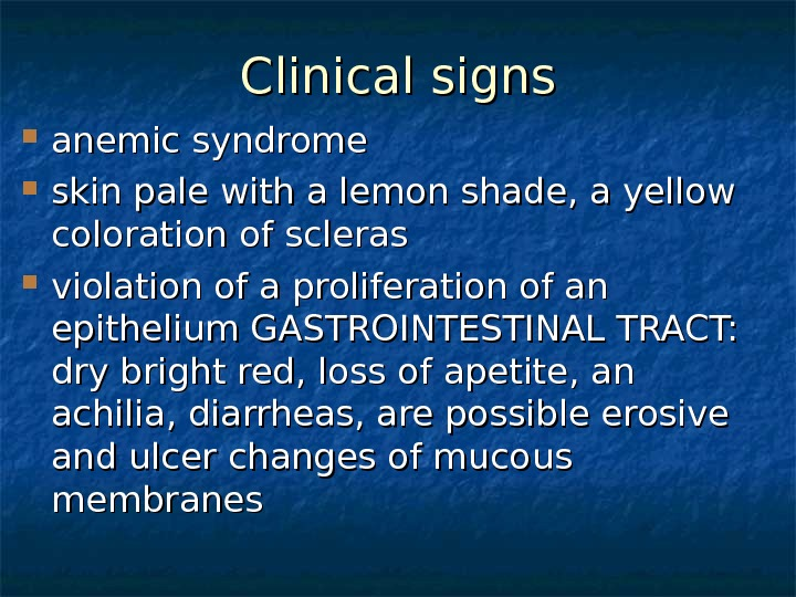 Clinical signs anemic syndrome skin pale with a lemon shade, a yellow  coloration of scleras