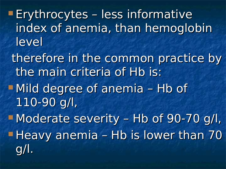 Erythrocytes – less informative index of anemia, than hemoglobin level therefore in the common practice