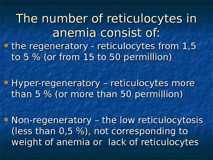 The number of reticulocytes in anemia consist of:  the regeneratory - reticulocytes from 1, 5