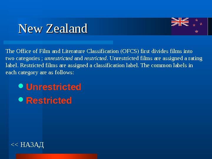 New Zealand The Office of Film and Literature Classification (OFCS) first divides films into