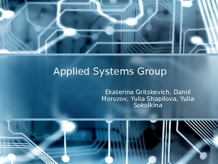 Ekaterina  Gritskevich , Daniil Morozov, Yulia Shapilova, Yulia Sokolkina. Applied Systems Group