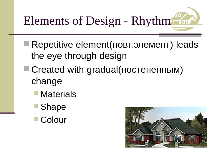 Elements of Design - Rhythm Repetitive element (повт. элемент) leads the eye through design Created with