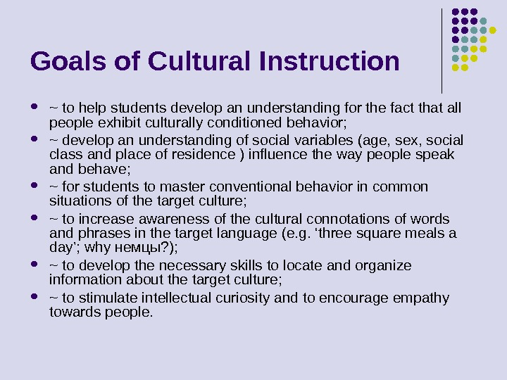 Goals of Cultural Instruction ~ to help students develop an understanding for the fact