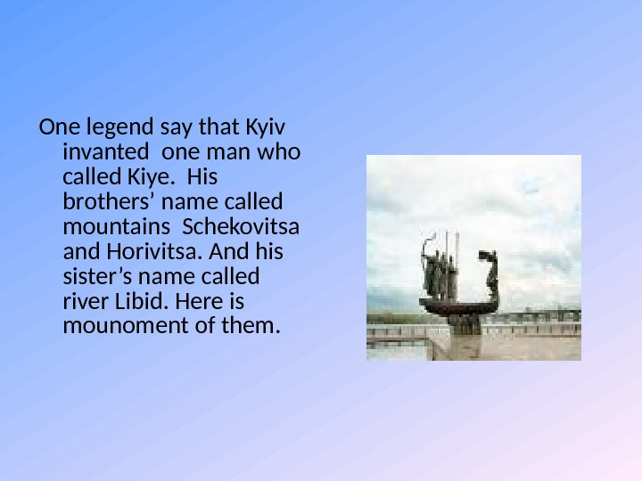 One legend say that Kyiv invanted one man who called Kiye.  His brothers' name called