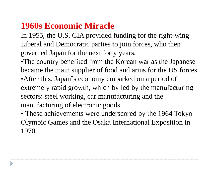 1960 s Economic Miracle In 1955, the U. S. CIA provided funding for the right-wing Liberal