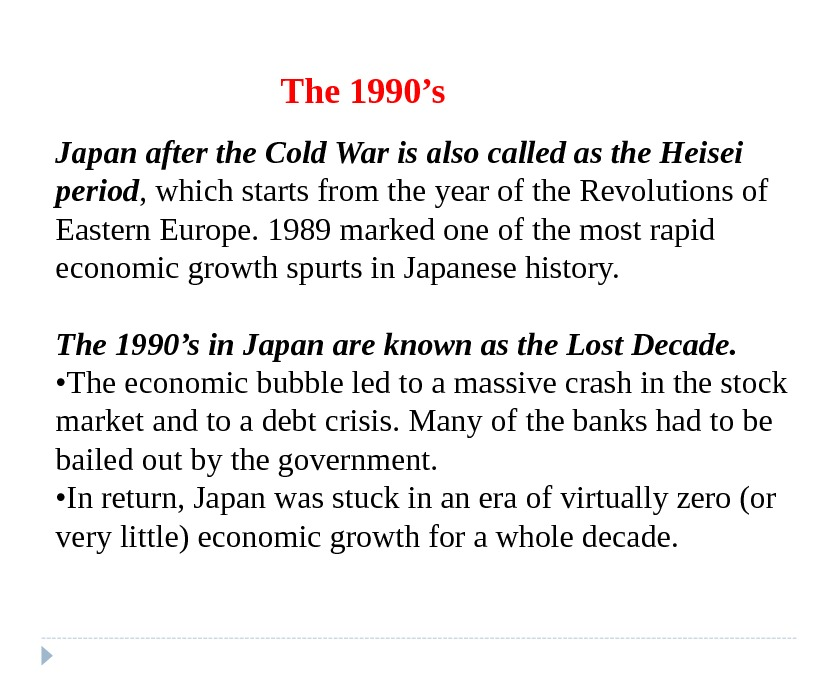 Japan after the Cold War is also called as the Heisei period , which starts from