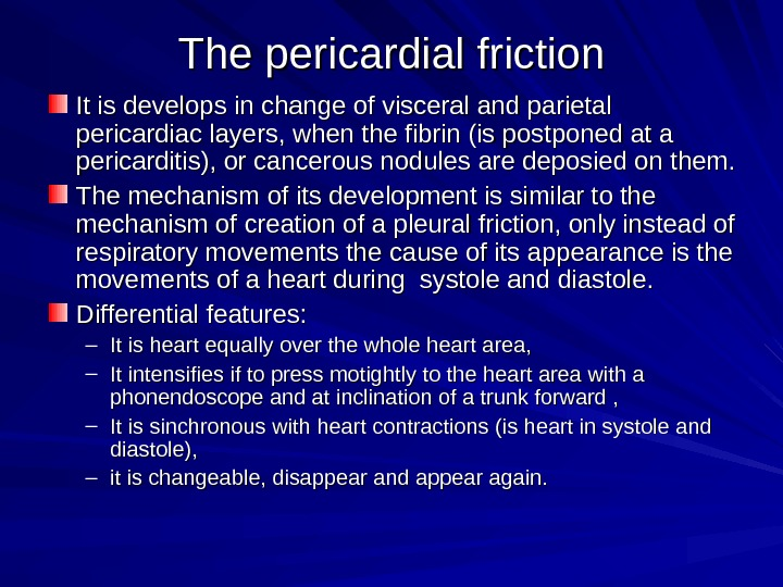 The pericardial friction It is develops in change of visceral and parietal pericardiac layers, when