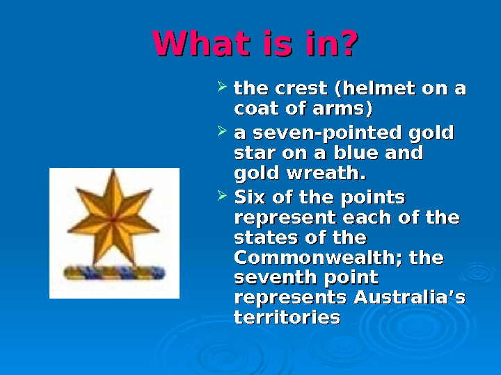 What is in?  the crest (( helmet on a coat of arms )) a seven-pointed