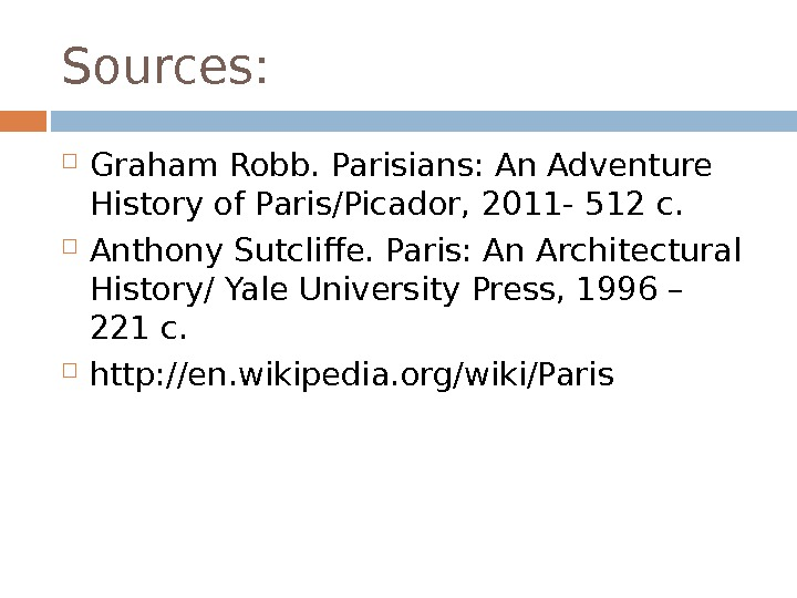 Sources:  Graham Robb. Parisians: An Adventure History of Paris/Picador, 2011 - 512 c.  Anthony