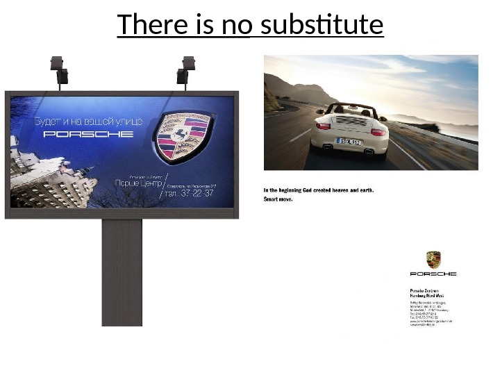 There is no substitute