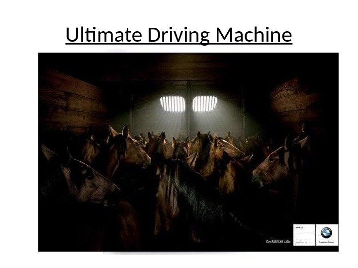Ultimate Driving Machine