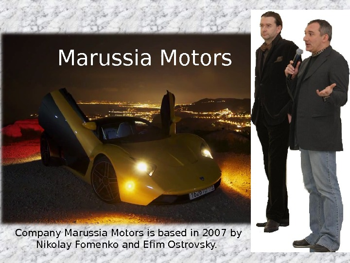Marussia Motors Company Marussia Motors is based in 2007 by Nikolay Fomenko and Efim Ostrovsky.