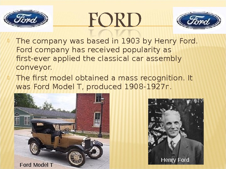 The company was based in 1903 by Henry Ford company has received popularity as first-ever