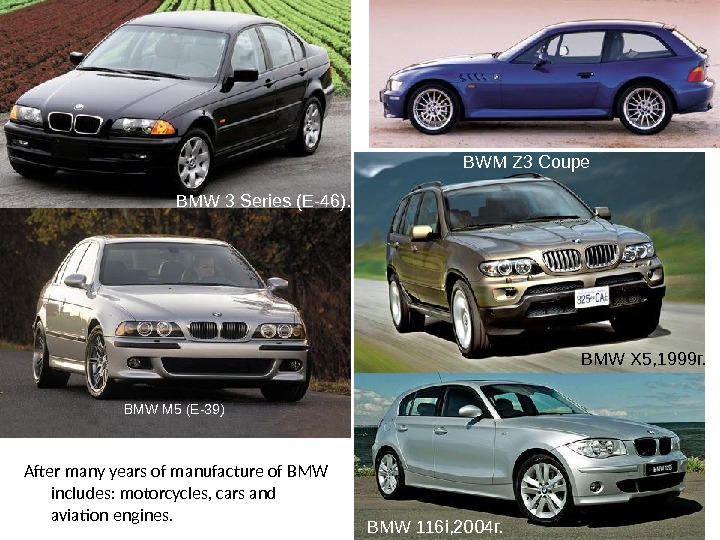 BMW 3 Series (E-46). BWM Z 3 Coupe BMW M 5 (E-39) BMW X 5, 1999г.