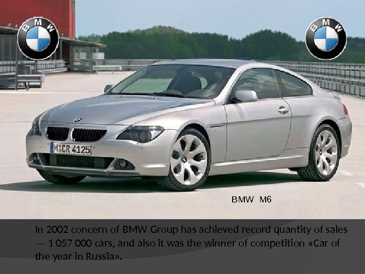 BMW M 6 In 2002 concern of BMW Group has achieved record quantity of sales —