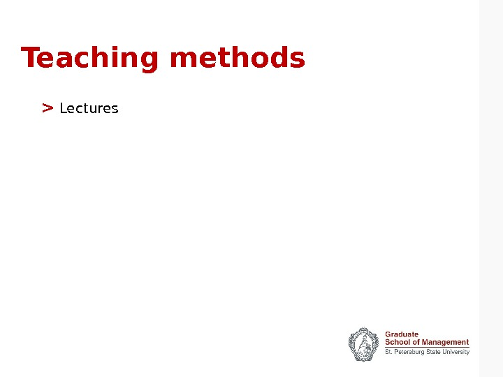 Teaching methods   Lectures