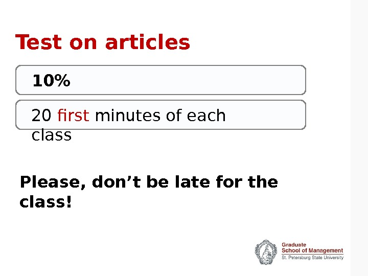 Test on articles 20 first minutes of each class 10 Please, don't be late for the