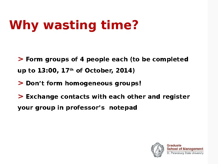 Why wasting time?   Form groups of 4 people each (to be completed up to