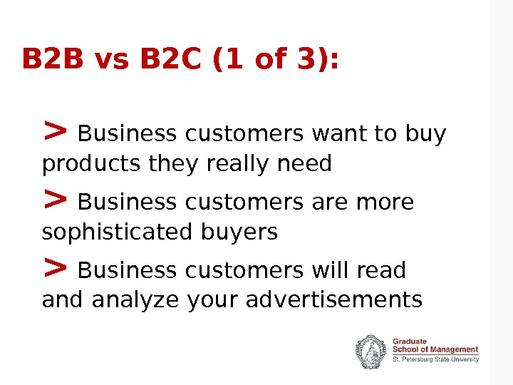 B 2 B vs B 2 C (1 of 3):  Business customers want to buy