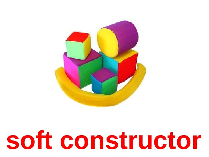 soft constructor
