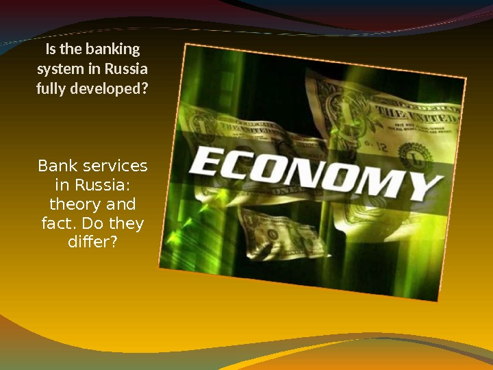 Is the banking system in Russia fully developed?  Bank services in Russia:  theory and