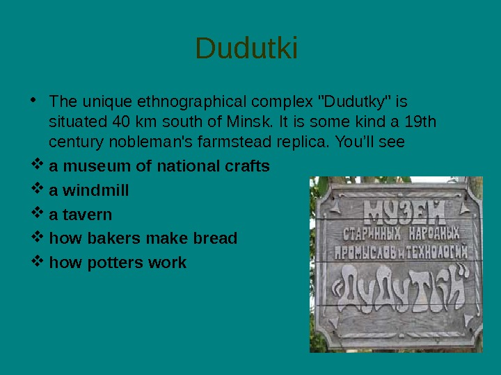 Dudutki  • The unique ethnographical complex Dudutky is situated 40 km south of