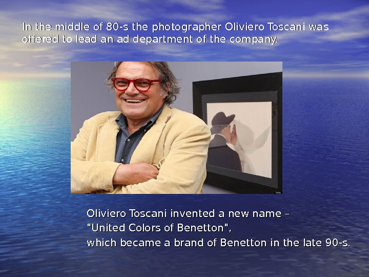Oliviero Toscani invented a new name – United СС olors of Benetton, which became a brand