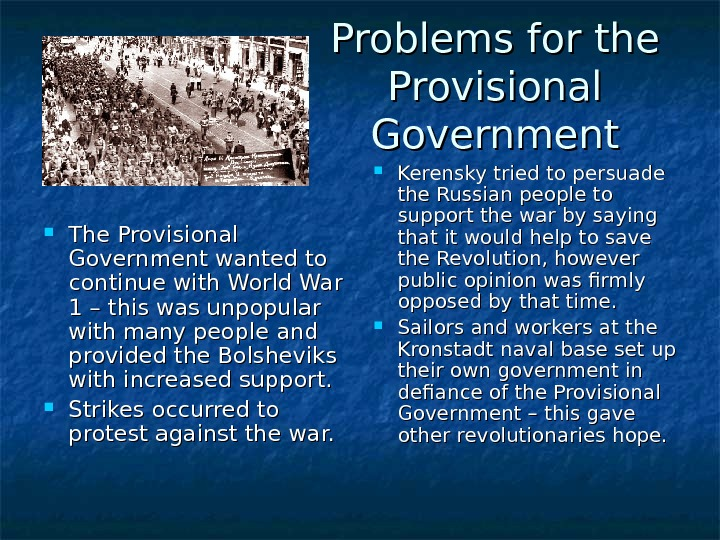 Problems for the Provisional Government The Provisional Government wanted to continue with World War 1 –