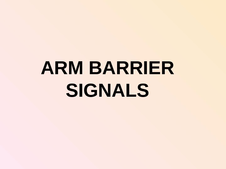 ARM BARRIER SIGNALS