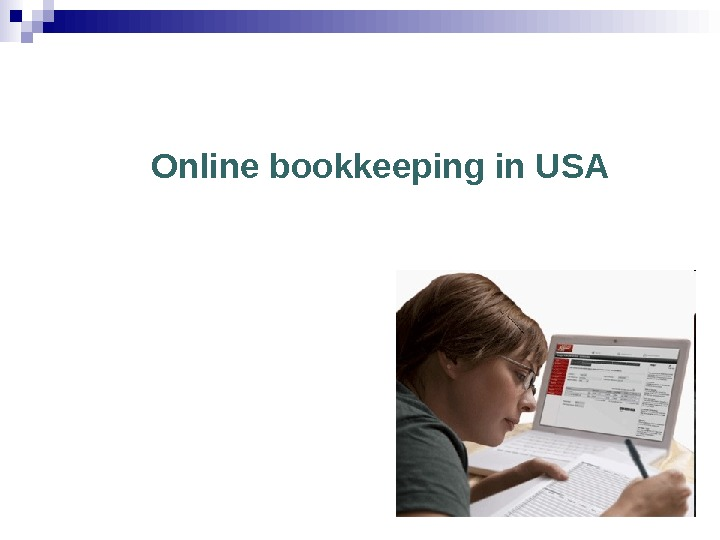 Online bookkeeping in USA