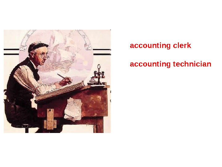 accounting clerk accounting technician